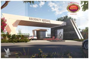 Low Cost House in Dombivli, Low Budget Flats in Dombivali, Low Price Flats in Dombivali