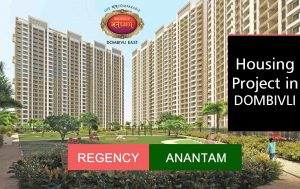 housing projects in dombivli, housing projects in dombivli east, new housing projects in dombivli west